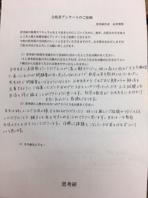 image2 (19)