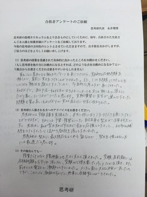 image1 (41)