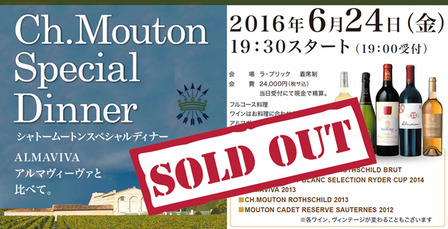 sold-out-5