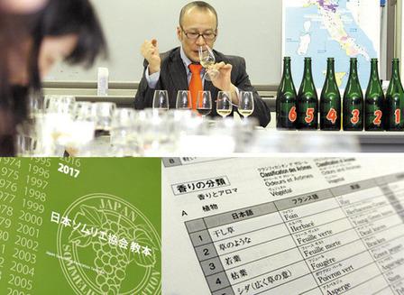 札幌ワインスクール-1