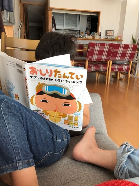 my_son_reading_a_book