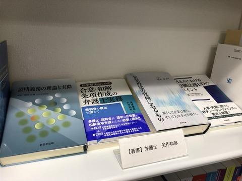 WeChat Image_20180207225254