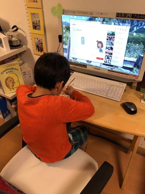 writing_chinese_pronouncation