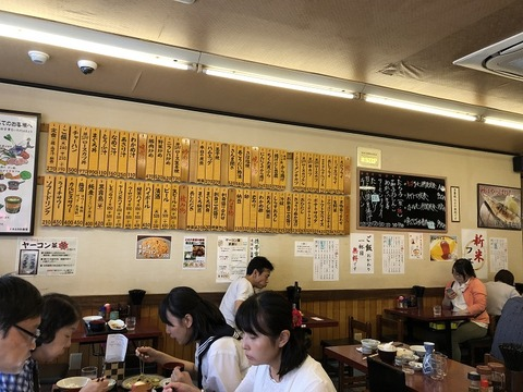 menu_tokiwa