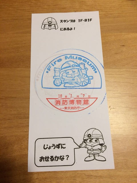 WeChat Image_20180108221054