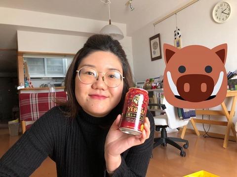 WeChat Image_20190106230727