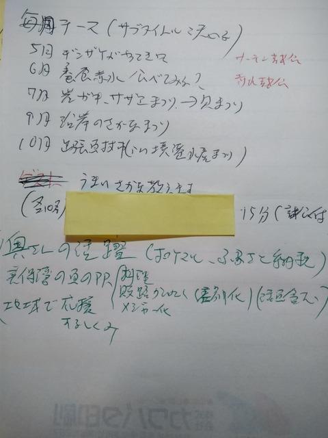IMG_20180408_005758~2