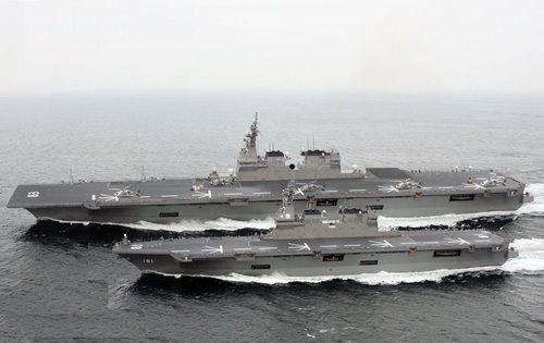 空母型護衛艦