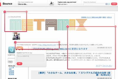 screenshot_02