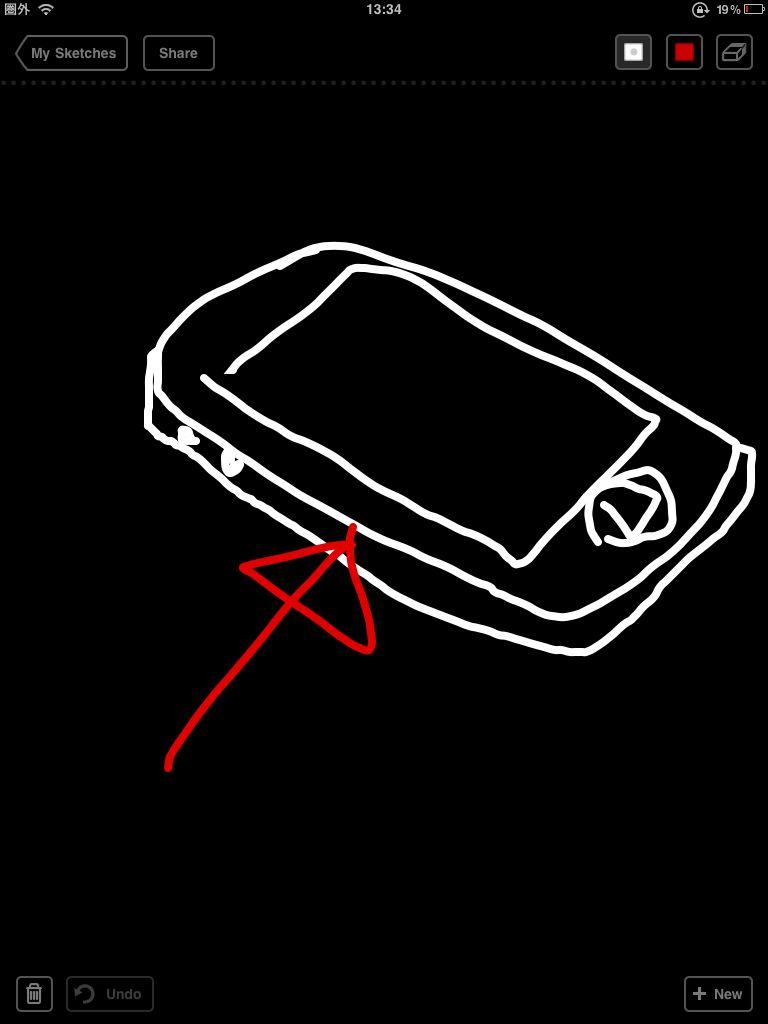 感度 iphone タッチ