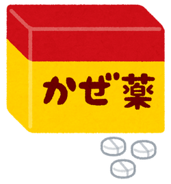 20170107