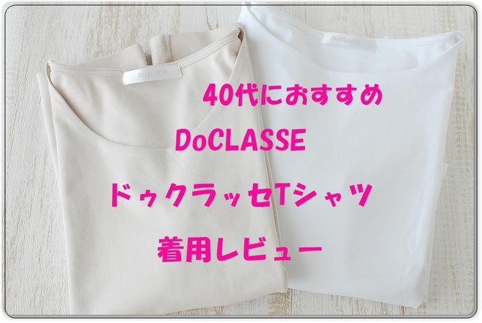 DSC_7839
