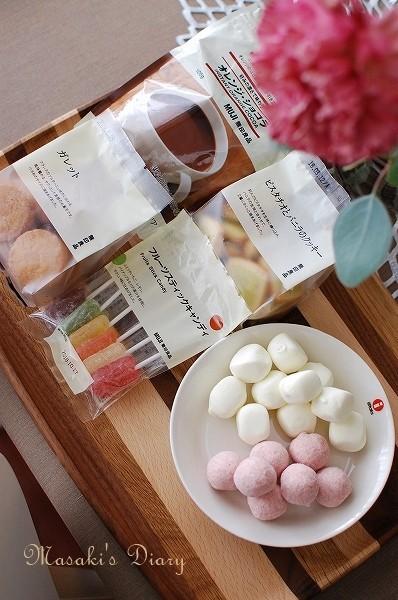 """""""@muji_net: <3時のおやつで無印良品>細長い食べ物の日…ですか? #ポッキープリッツの日  「ふがし」http://muji.lu/1sxsvkg pic.twitter.com/93ByIWIdtH"""""""