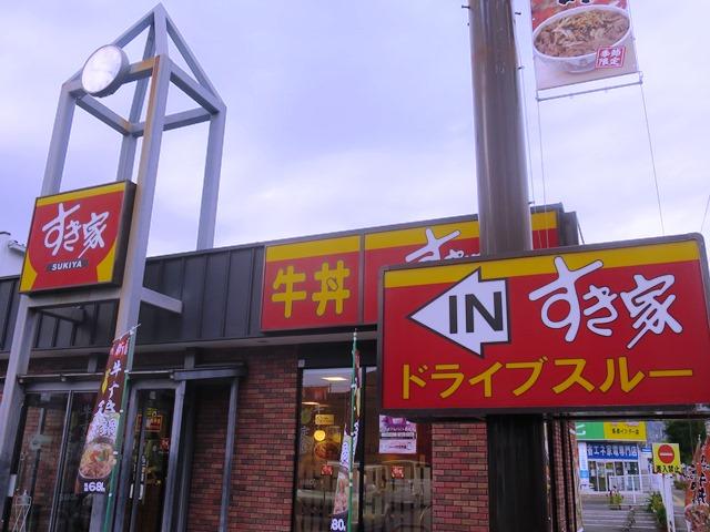 IMG_0365