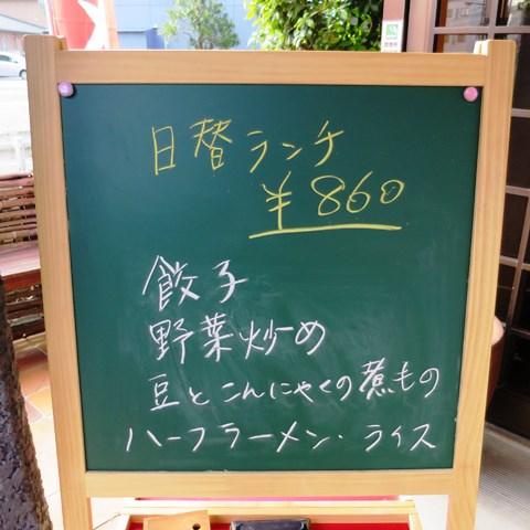 IMG_8602