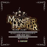 20121018MHオケコンCD2012