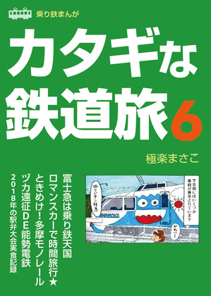 H1H4-01 - コピー