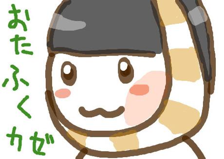 おたふく風邪/絵日記