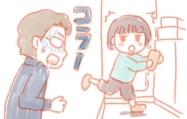 ぽぽ子大冒険
