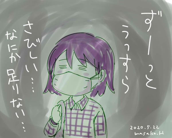 コロナ日記0522-2