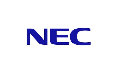 NEC-ロゴ