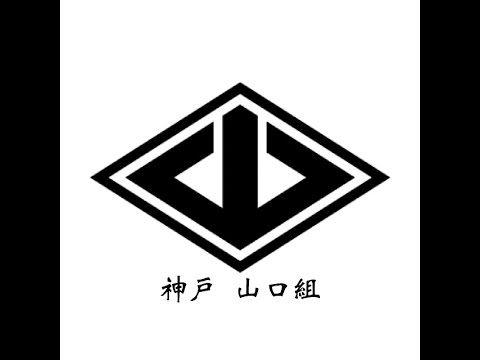 koubeyamaguchi