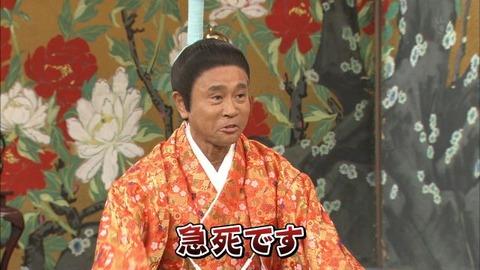 hamada_shimura