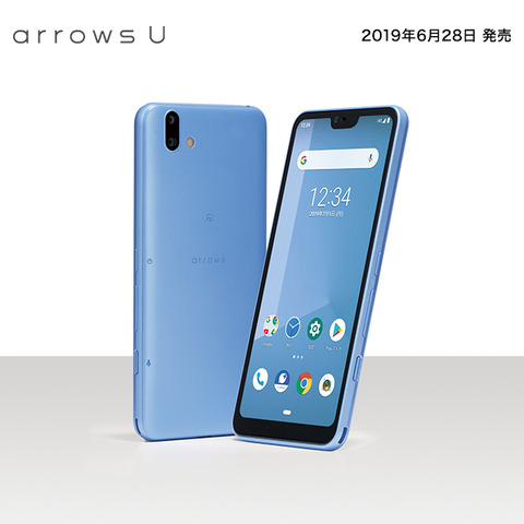slide-arrows_u_sp