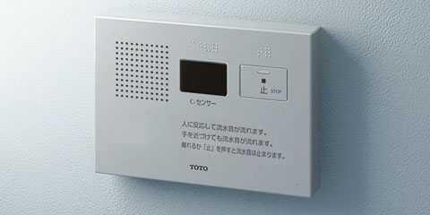 toto_sensor