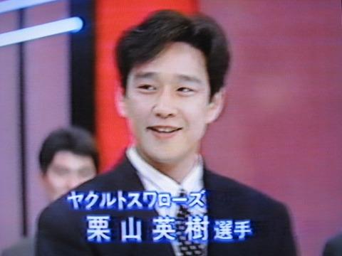 hidekikuriyama