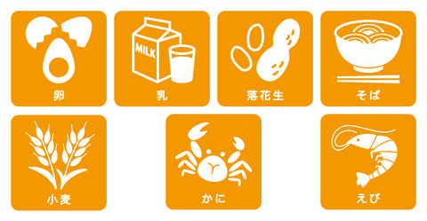 alg_food