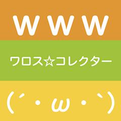 warosu