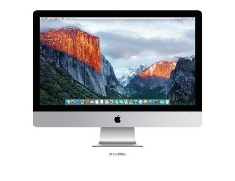 iMac5K