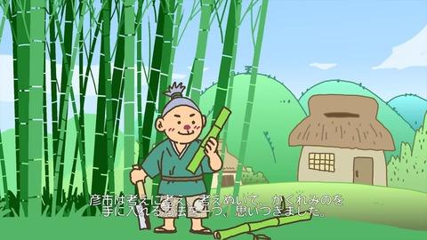 hikooichi