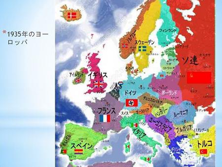 1935euro_map