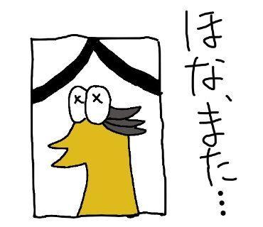 yakiuiei