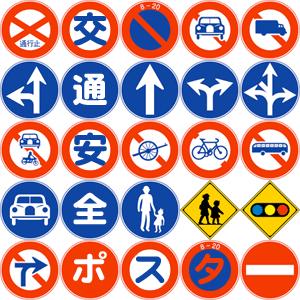 traffic_slogan_poster