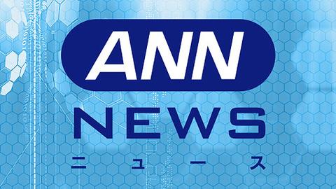 ANN_NEWS