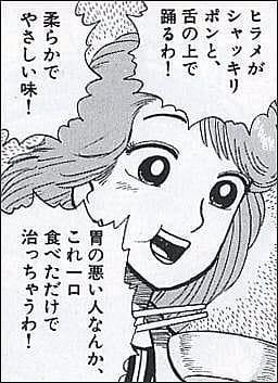 kuritayuuko