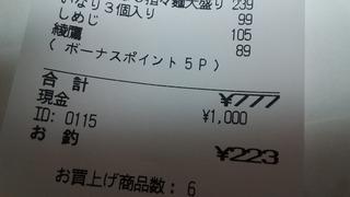 20161113_134318_000