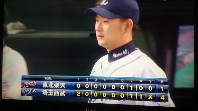 佐藤勇 (野球)の画像 p1_19