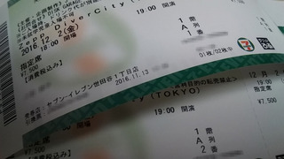 20161113_134301_000