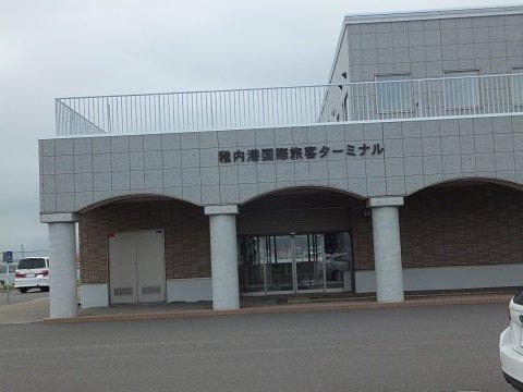 DSCF4211