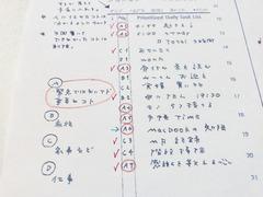 F7A603DD-BAEF-4D40-8C62-405FA7CD7D51