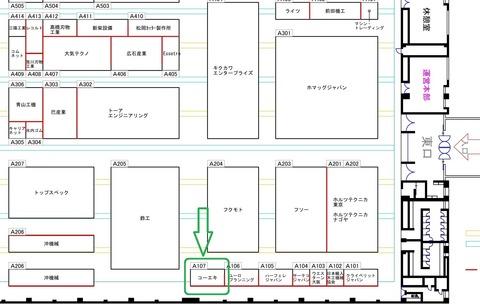 2015【小間割図】2015-08-07_01 - コピー