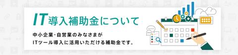 スクリーンショット 2020-08-20 08.37.56