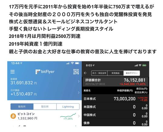 スクリーンショット 2020-04-02 10.05.15