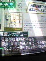 ae8f17c4.jpg