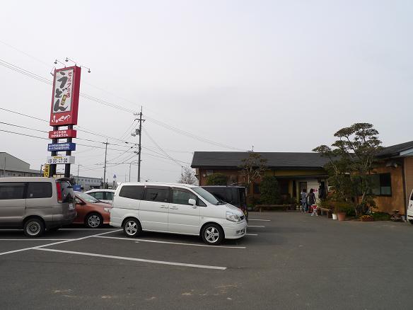2010011008