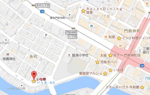 いな穂_ロース肉定食03